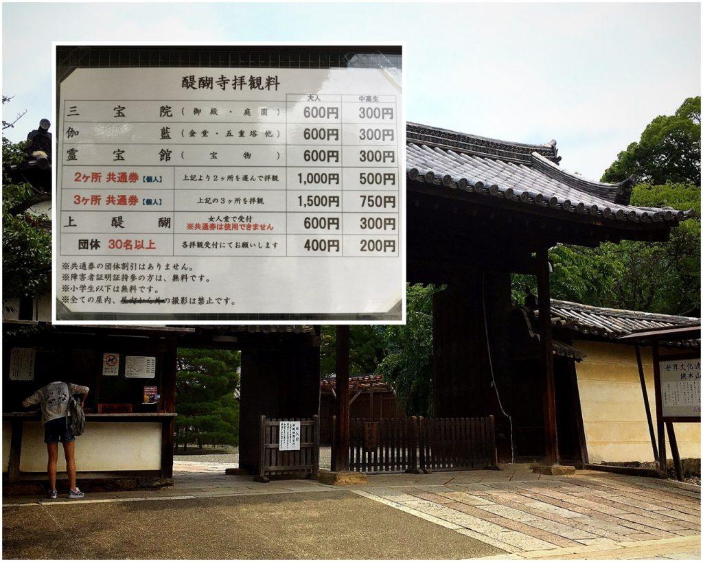 daigoji-temple-06