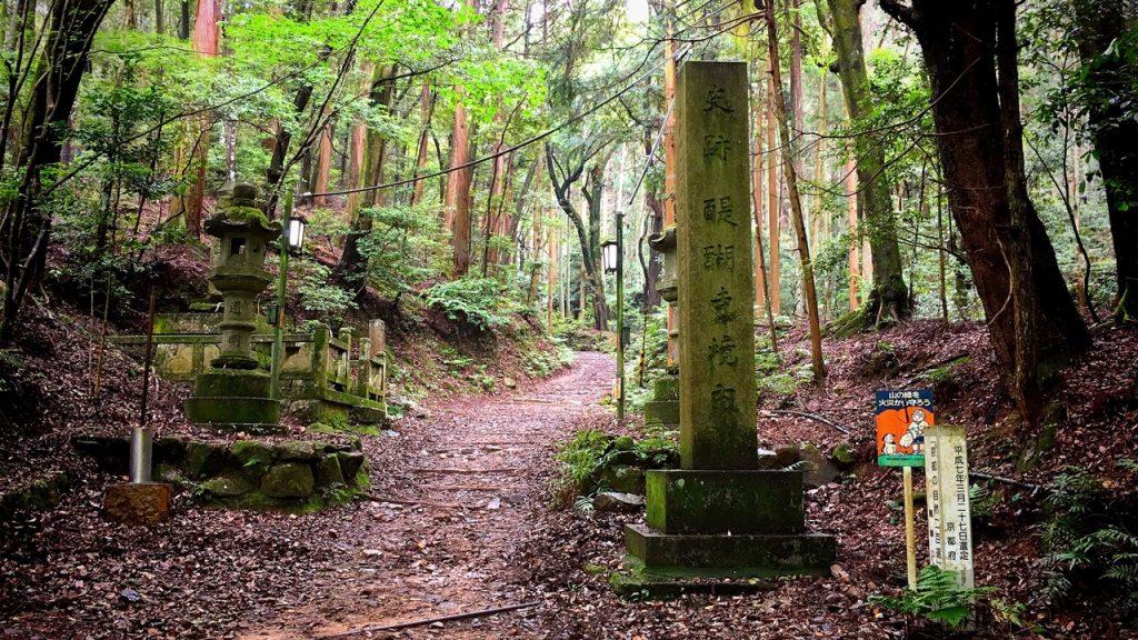 daigoji-temple-22