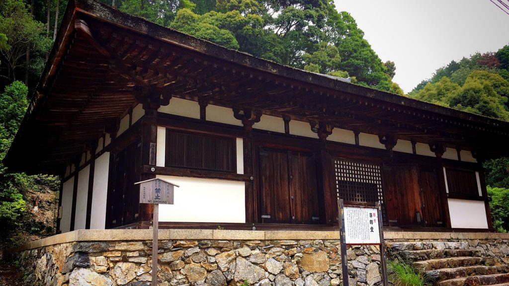 daigoji-temple-26
