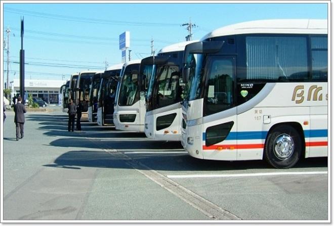 express-bus