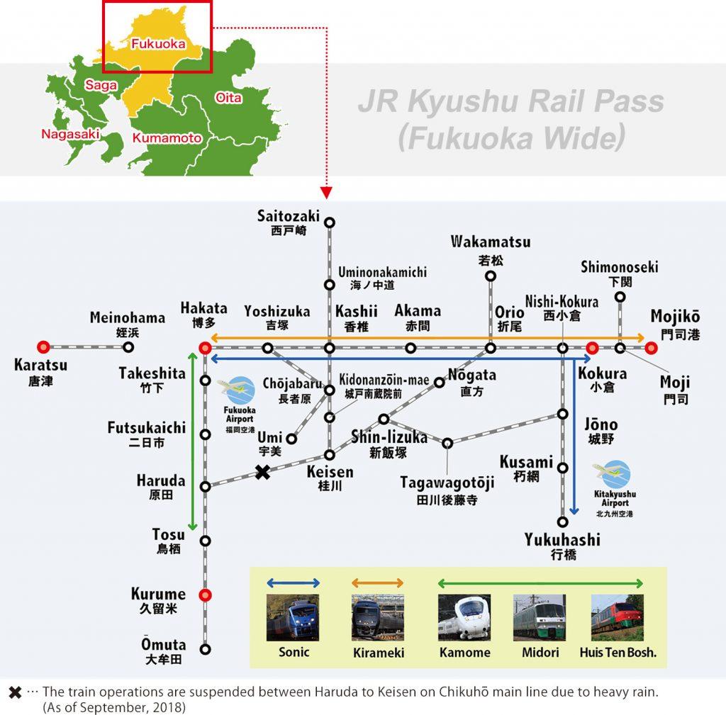 fukuoka-wide-pass
