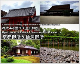 imperial-palace-txt
