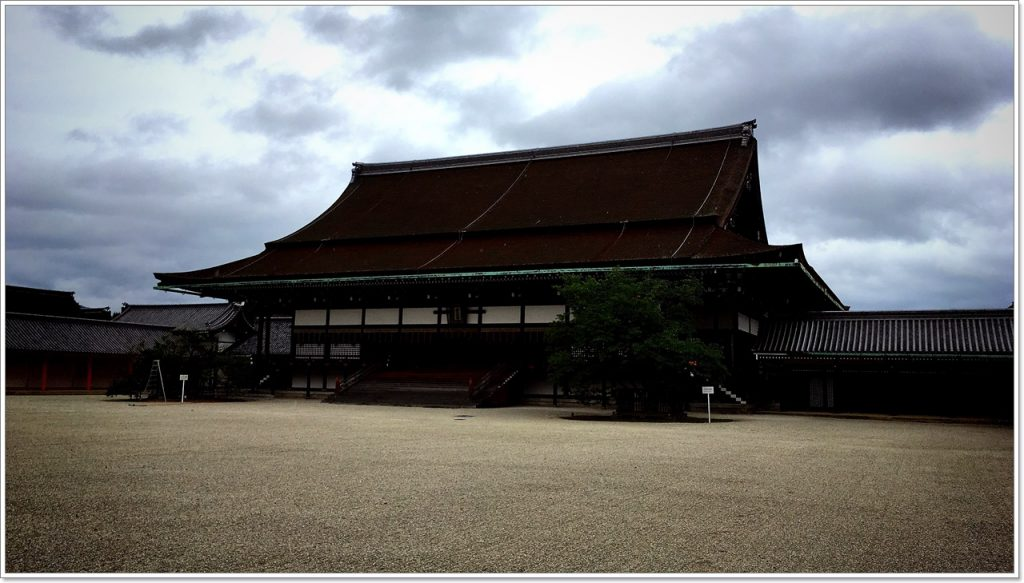 kyoto-imperial-palace-08