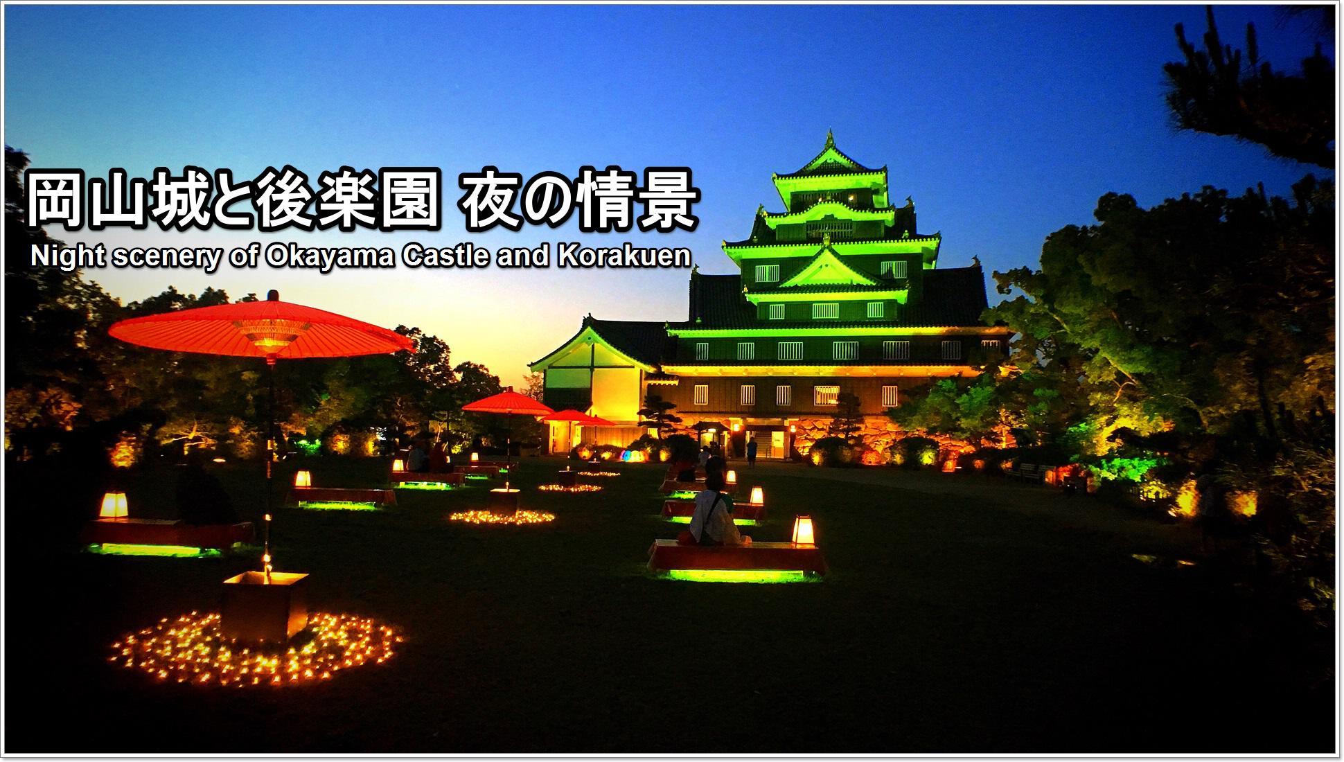 okayama-castle-01