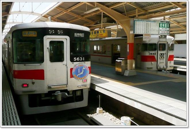 sanyo-railway-01