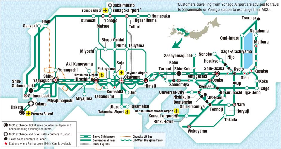 sanyo-sanin-area-pass