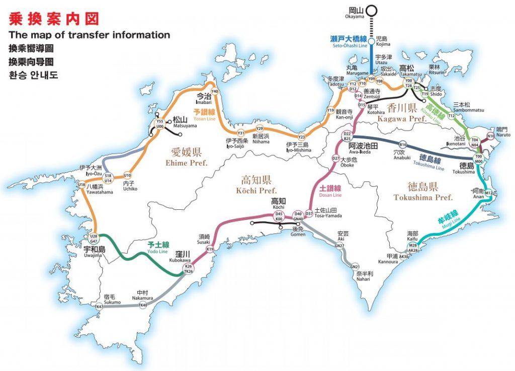 shikoku-pass