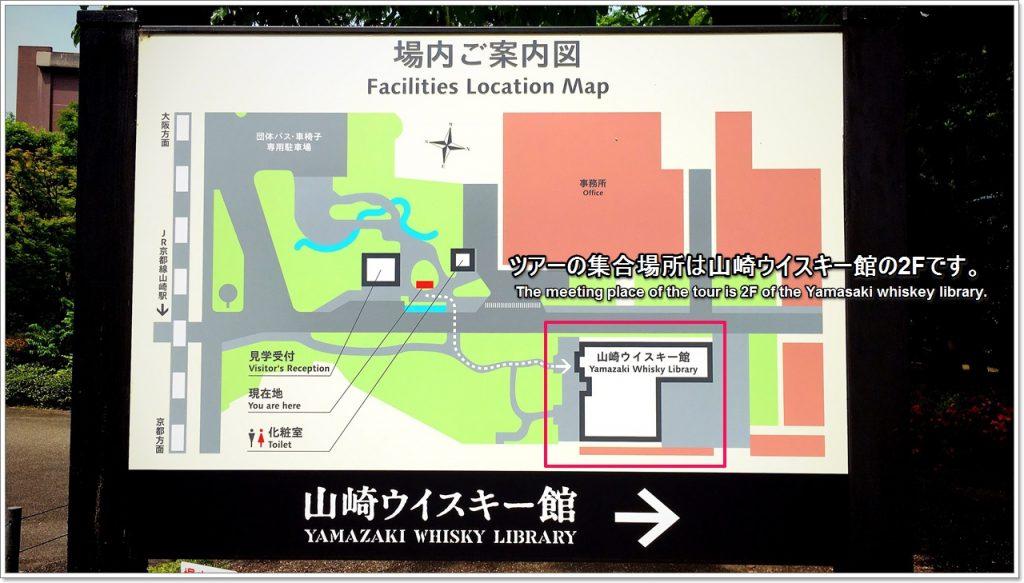 suntry-yamazaki-05