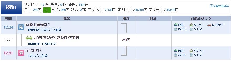 byodoin-33-jp