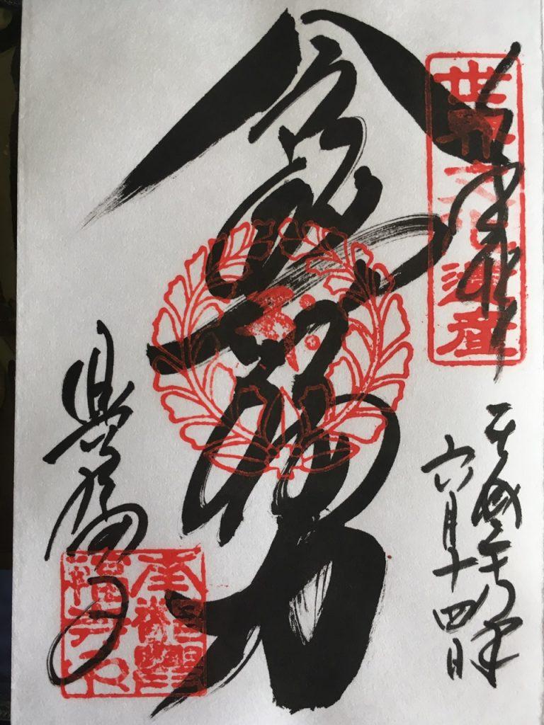 kofukuji-12