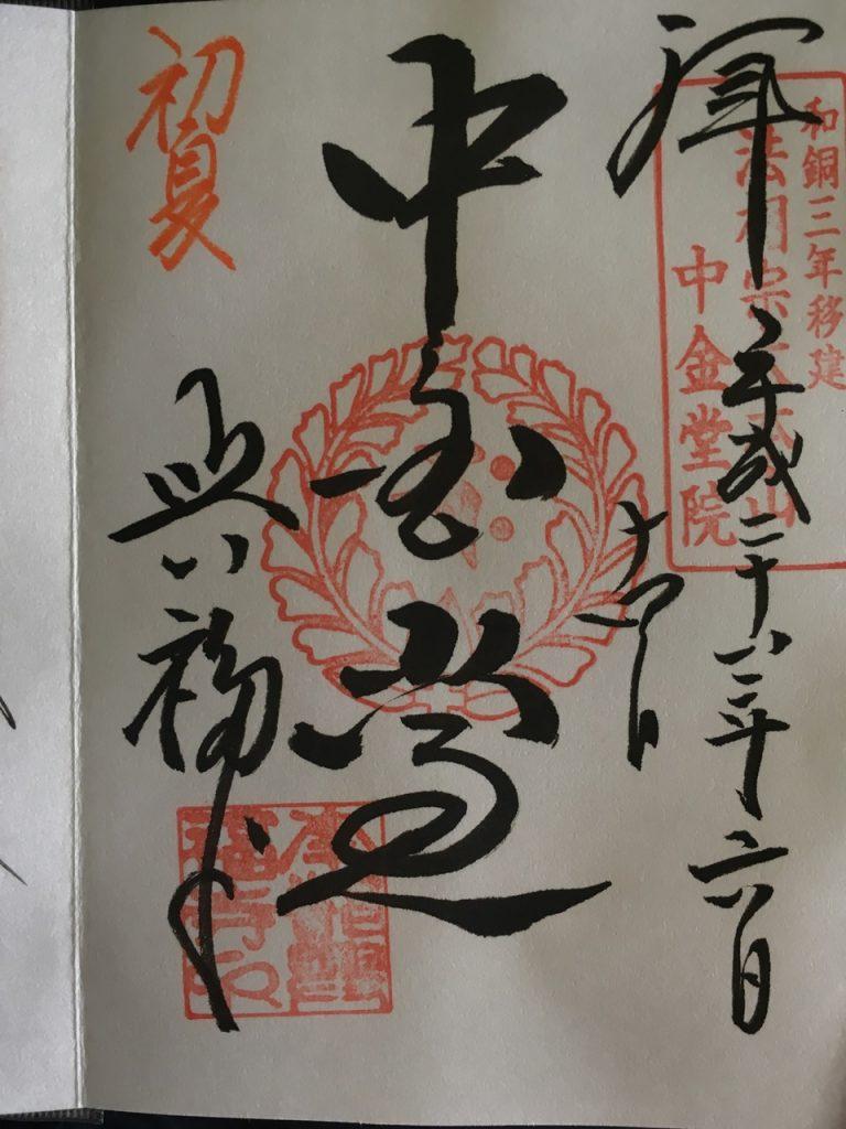 kofukuji-13