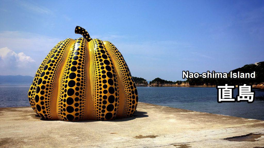 nao-shima-01-txt