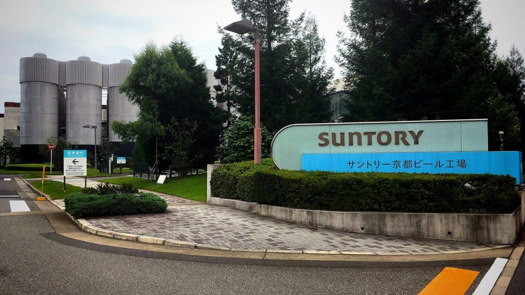 suntory-kyoto-brewery-01