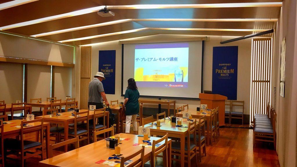 suntory-kyoto-brewery-12