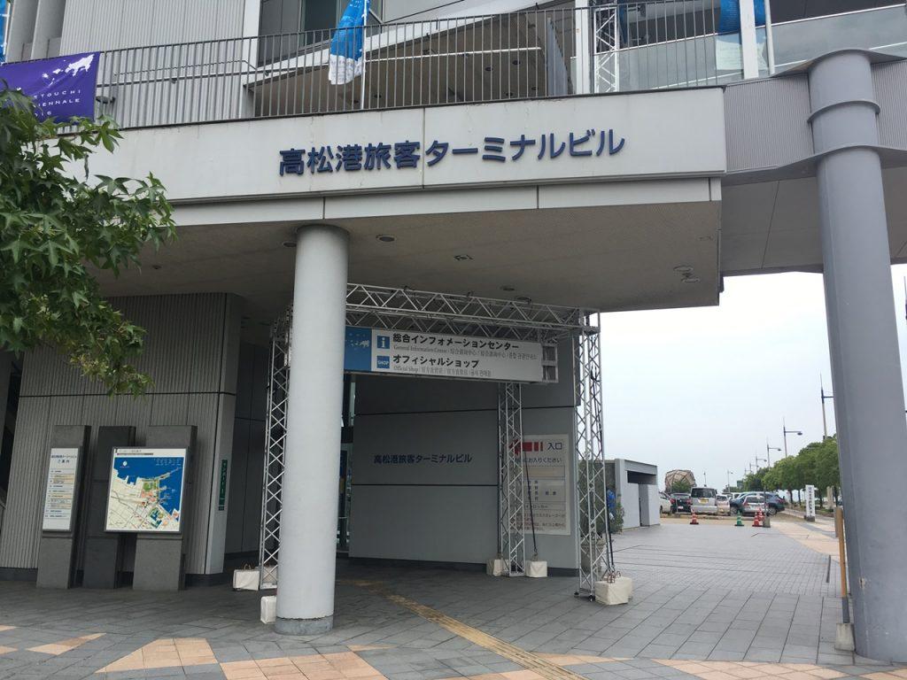 takamatsu-port-06