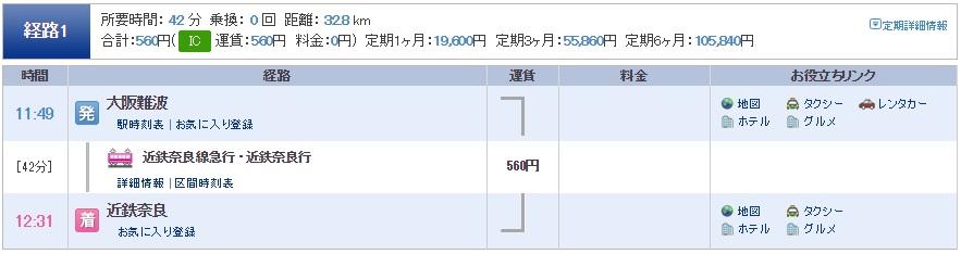 todaiji-26-jp