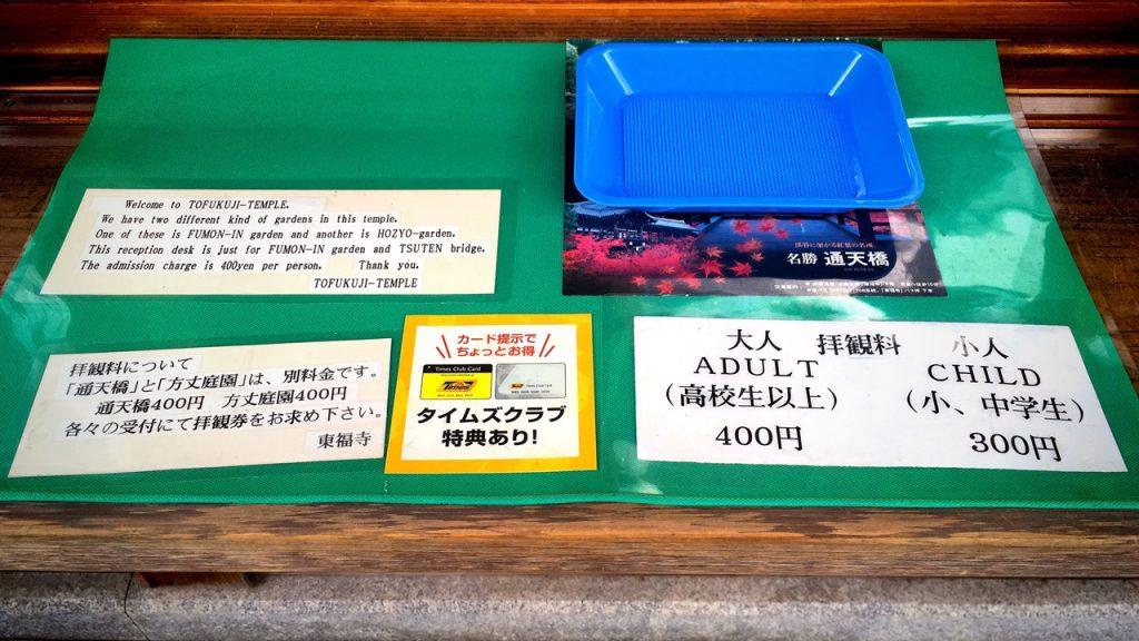 tofukuji-18