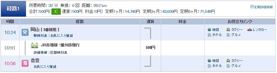bizen-osafune-26-jp