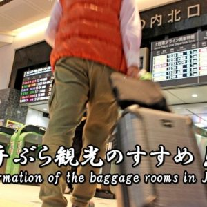 Information of baggage storage services in Japan.