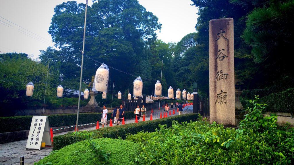 higashi-otani-mantoue-03
