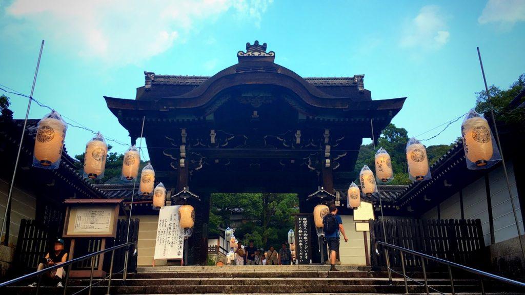 higashi-otani-mantoue-05
