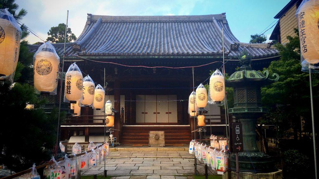higashi-otani-mantoue-10