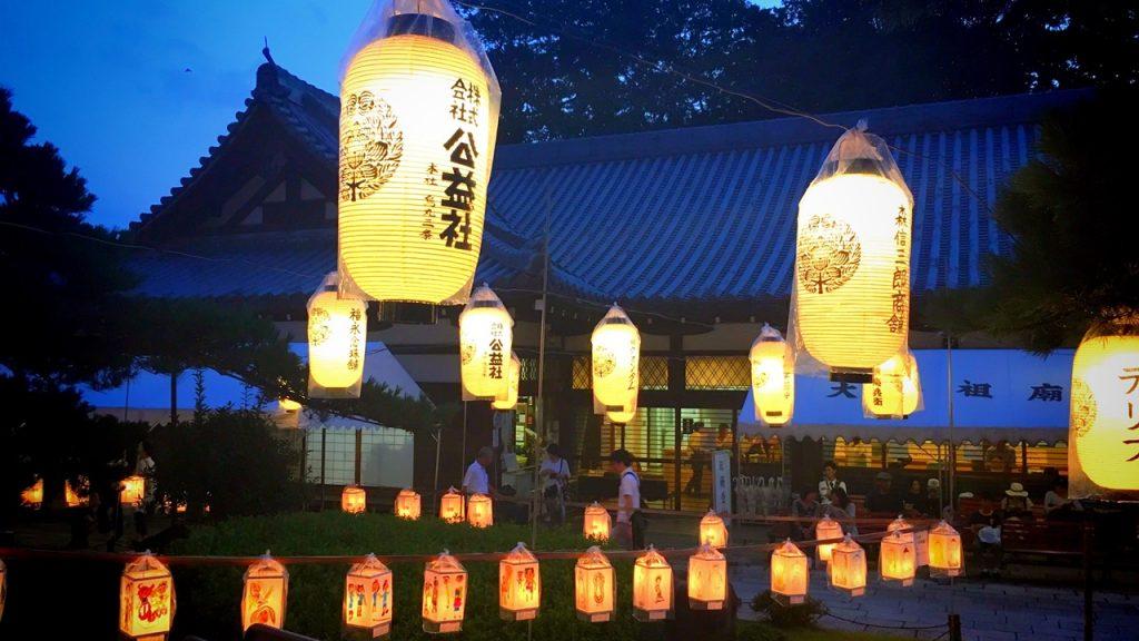 higashi-otani-mantoue-12
