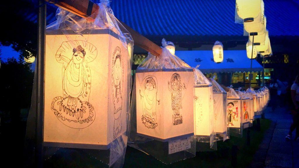 higashi-otani-mantoue-13