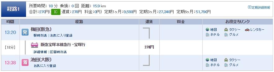 instant-ramen-museum-35-jp