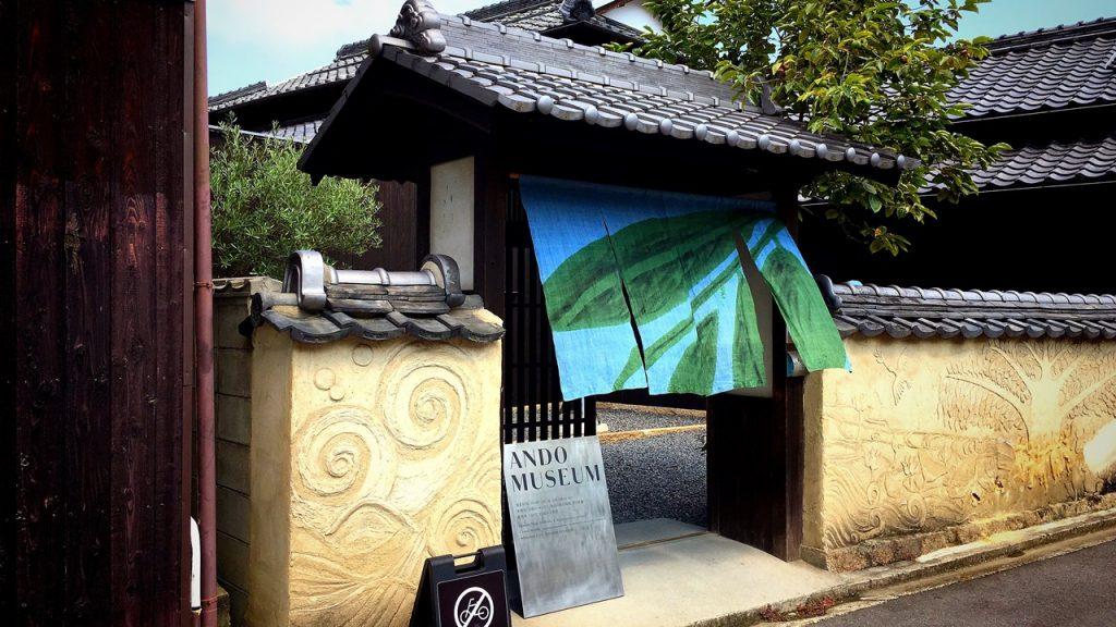 naoshima-12-08-01