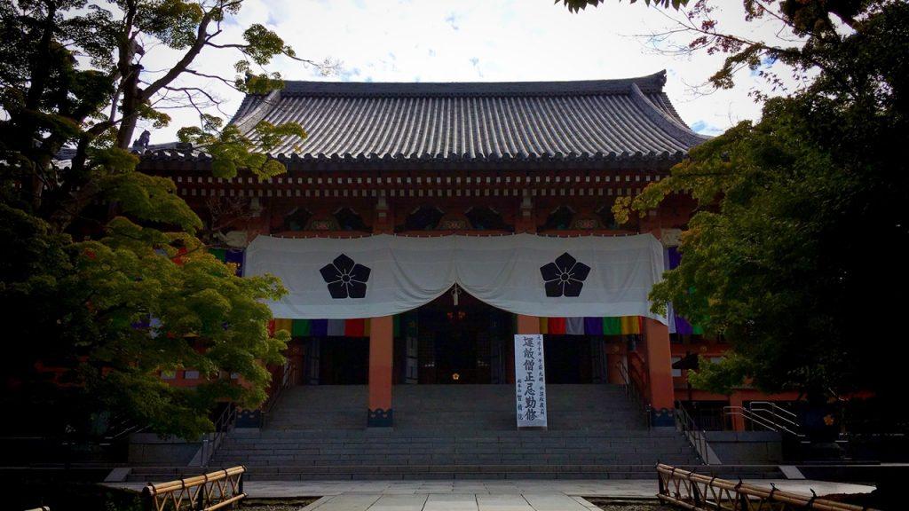 chishakuin-08