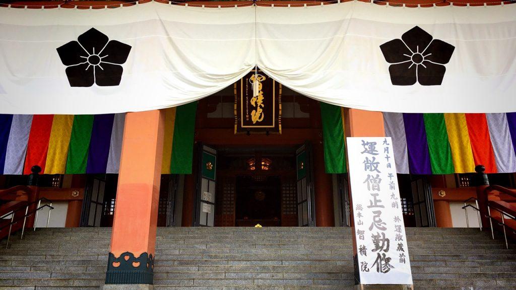 chishakuin-09