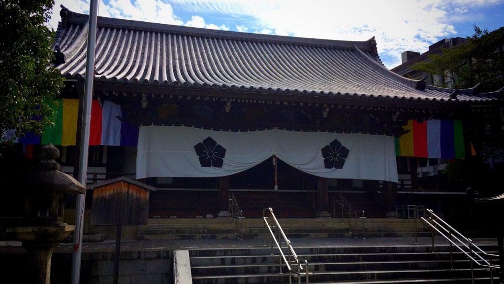 chishakuin-13