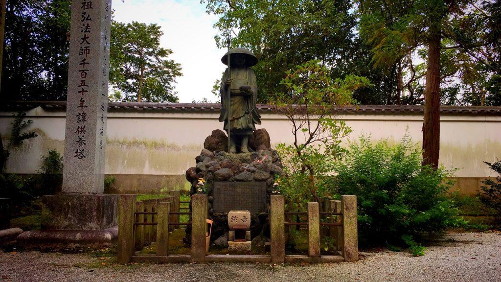 chishakuin-20