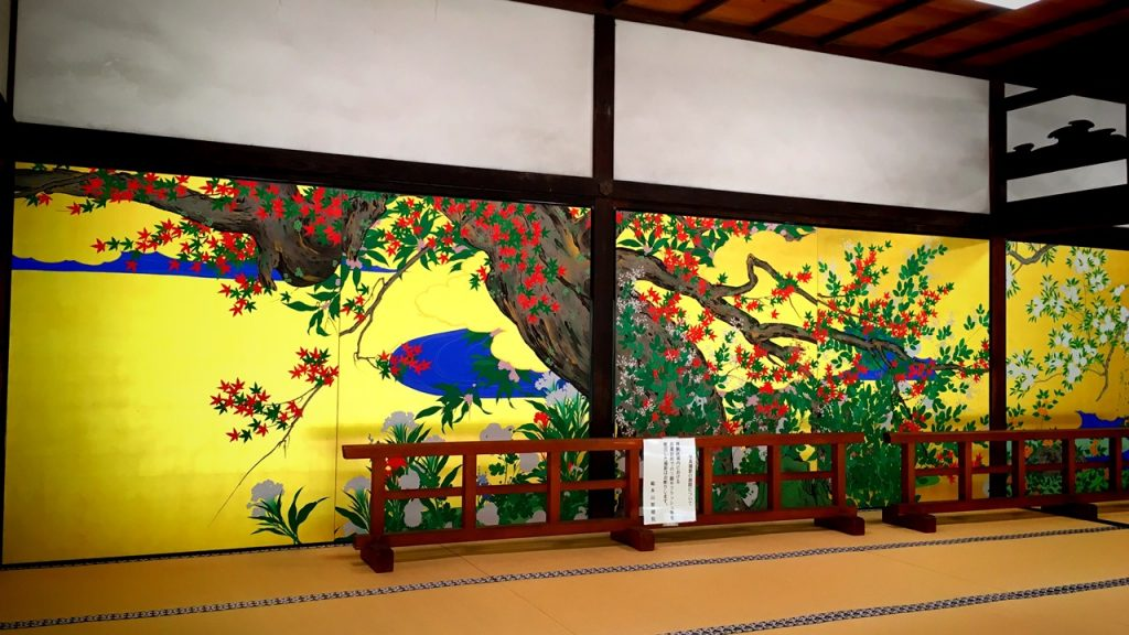 chishakuin-36