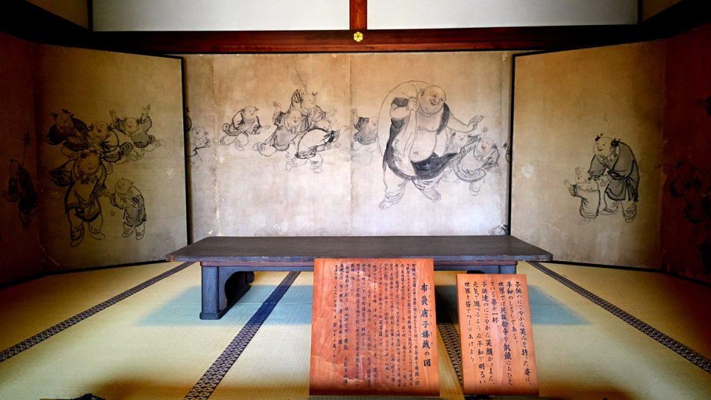 chishakuin-41