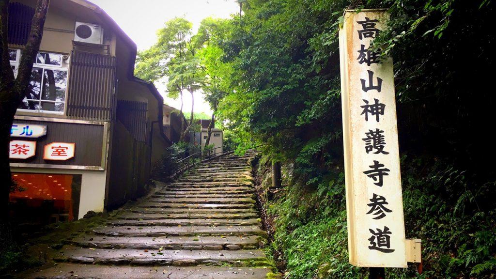 jingoji-04