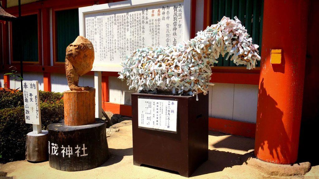 kamigamo-jinja-17-2