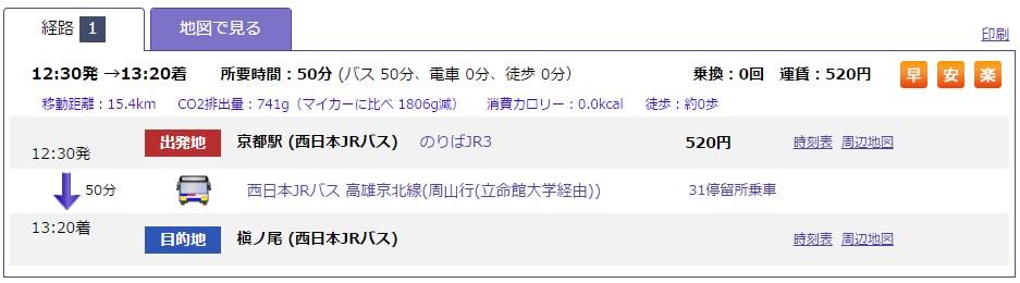 saimyoji-27-jp