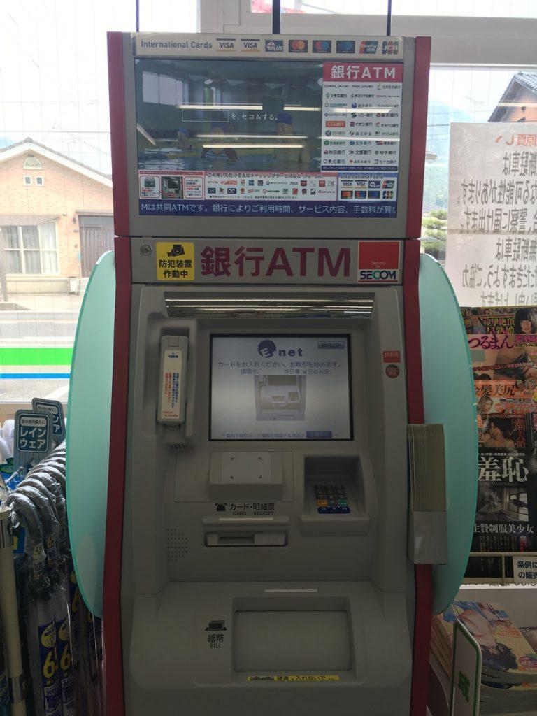 familymart-tadanoumi-01