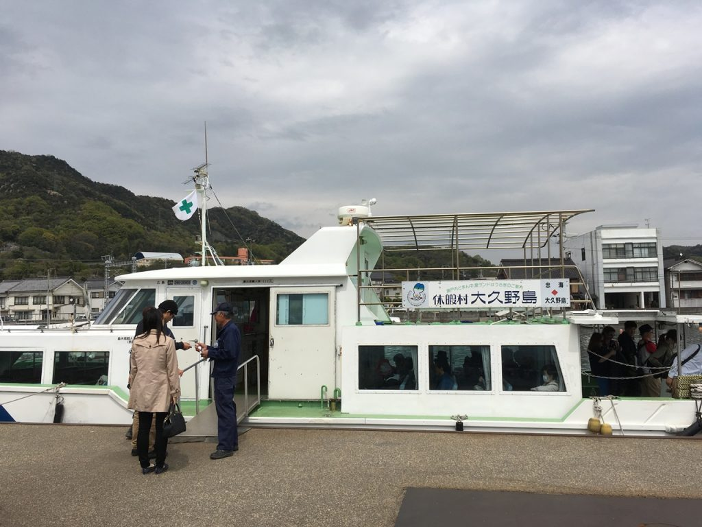 okunoshima-04