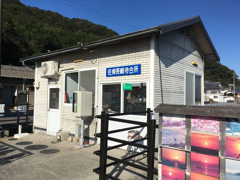 sanagishima-09
