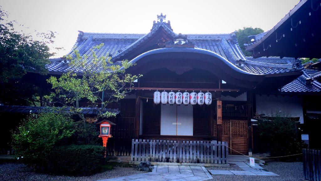 yasakajinja-14