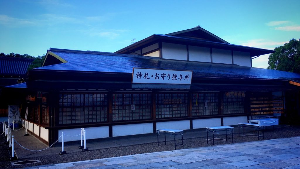 yasakajinja-17