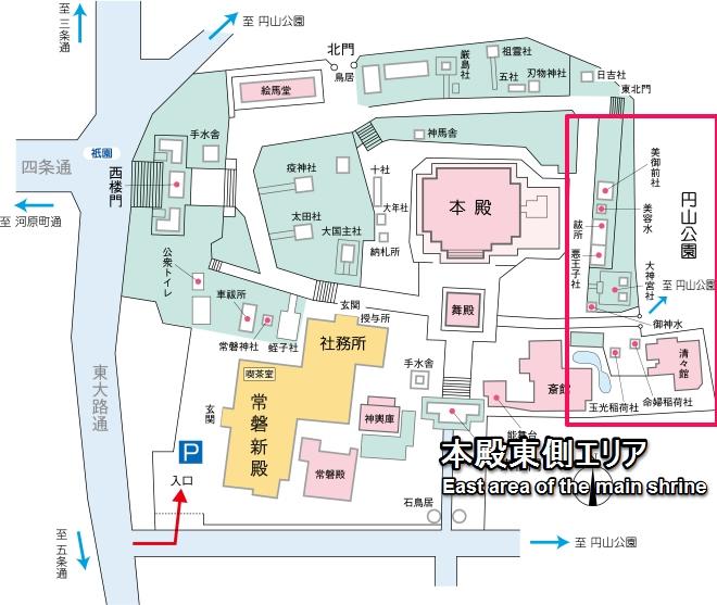 yasakajinja-47-2
