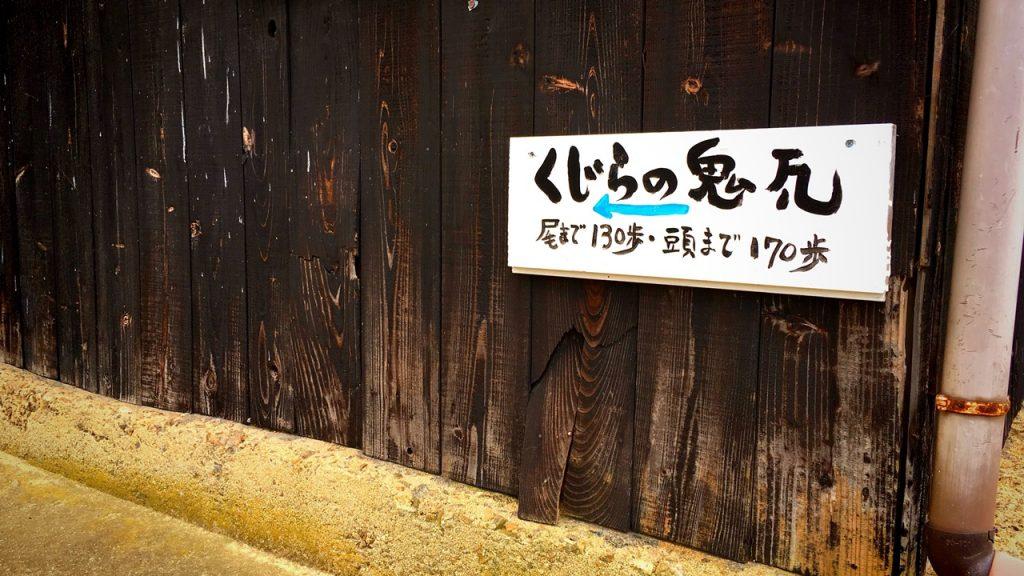 awashima-09