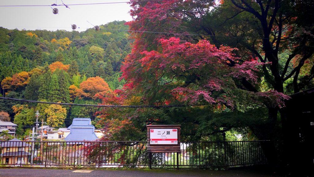 白龍園-最寄り駅「二ノ瀬駅」の紅葉