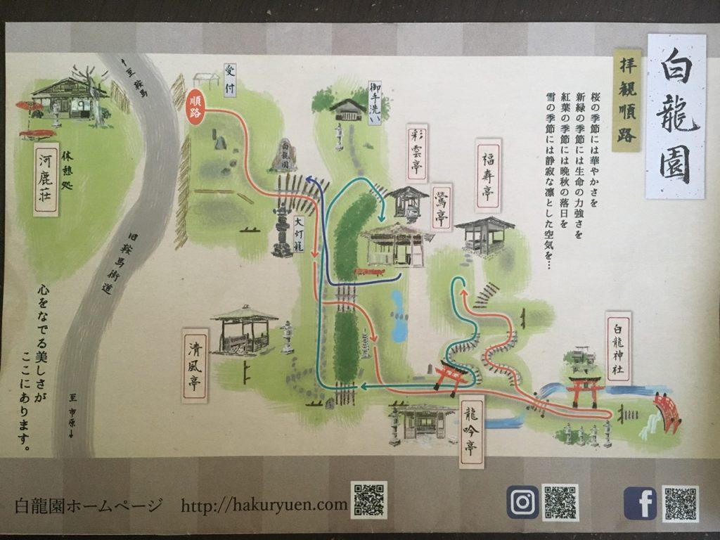 白龍園-園内マップと拝観順路