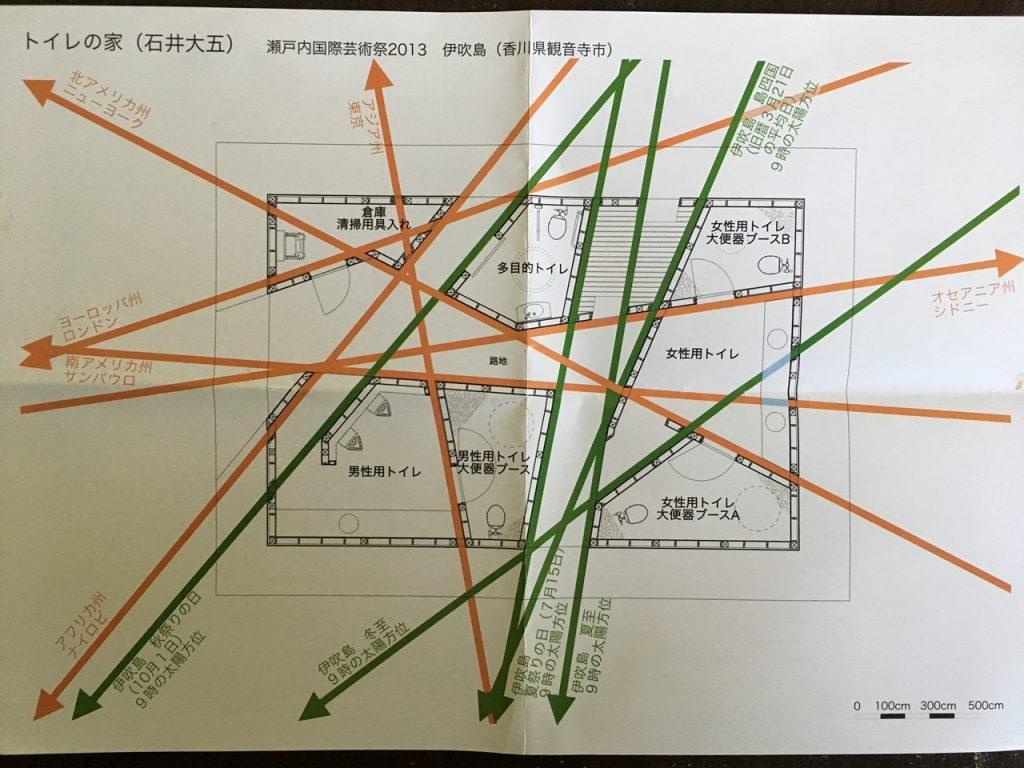 ibukijima-21-2