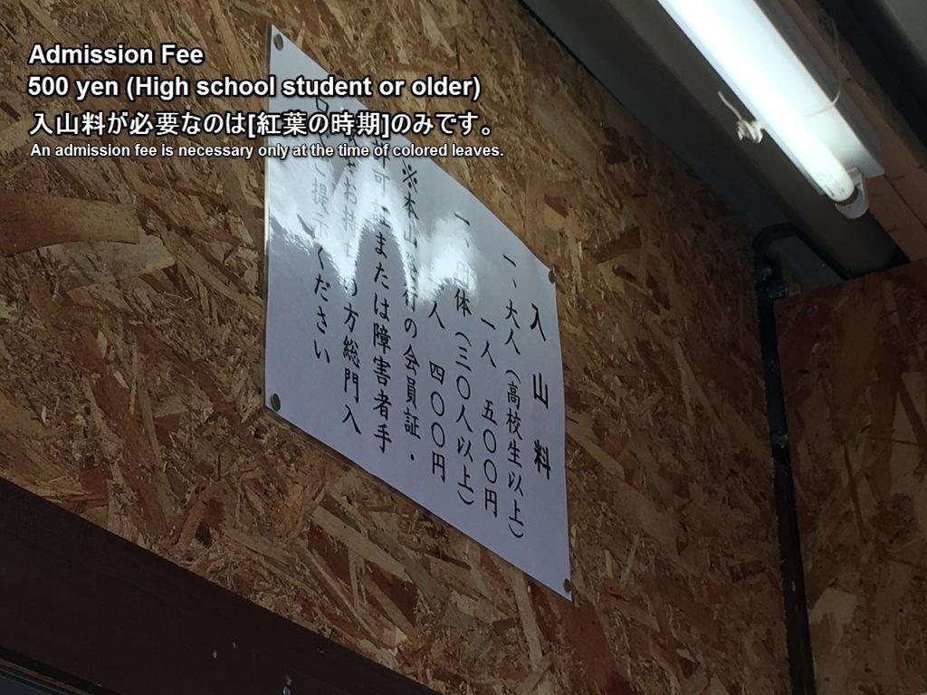 komyoji-09